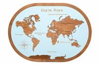 """Карта Мира в овальной рамке """"Blue"""""""